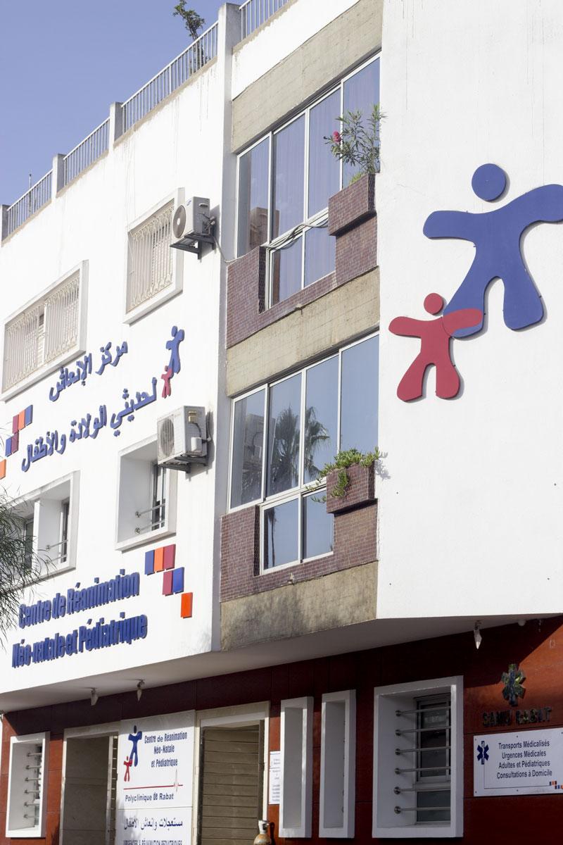 Centre de réanimation néonatale et pédiatrique de rabat